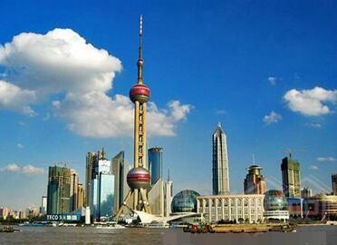 马耳他驻上海领事馆
