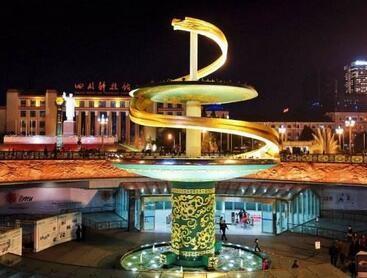 马耳他驻成都签证中心